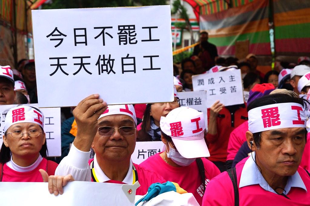 南山工會為金融壽險業罷工開了史上第一槍,反映產業勞動條件的長期問題與惡化趨勢。(攝影:王顥中)