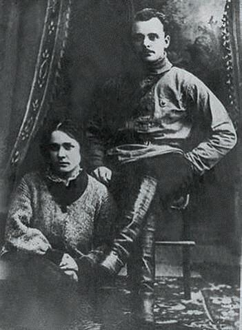 Фурманов-Стешенко