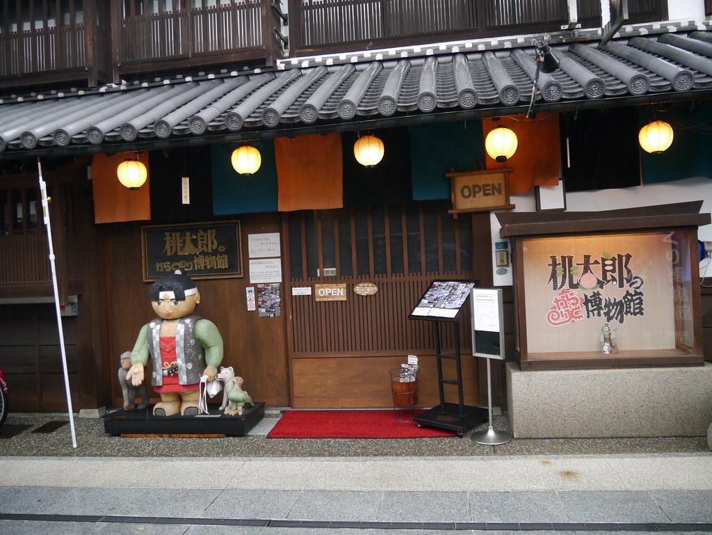 Hasil gambar untuk momotaro museum