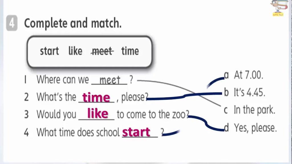 حل كتاب الطالب اللغة الانجليزية للصف الاول متوسط ف2