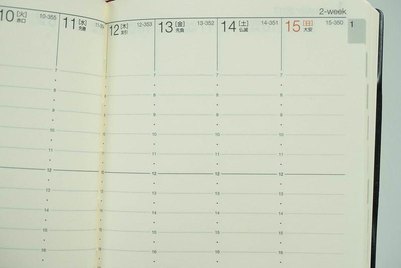 takahashishoten_notebook-6