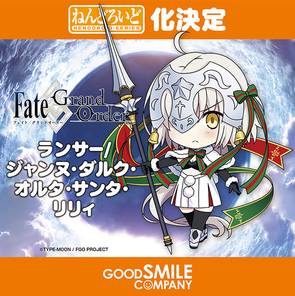 Good Smile Company y empresas asociadas en el Wonder Festival 2017 Winter