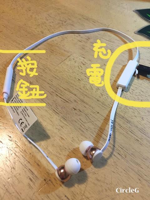 CIRCLEG SUDIO BLUETOOTH EARPHONE 無線藍芽耳機 藍芽耳機 音質 可以四圍走 清脆 試用文  (18)