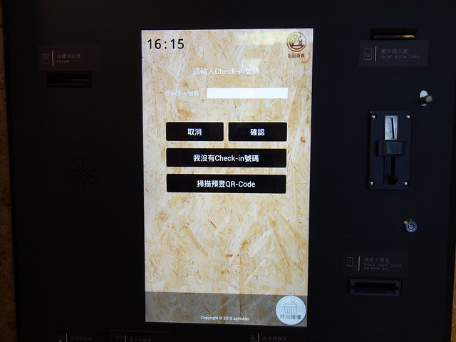 check-in@台中鵲絲旅店