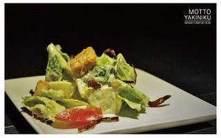 牧島燒肉-13