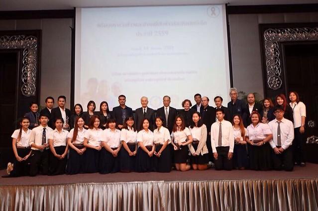 รางวัลชมเชย ข่าวและสารคดีเชิงข่าวส่งเสริมสิทธิเด็ก ปี 2559