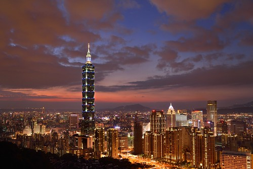 Taipei 101 | by FarTripper