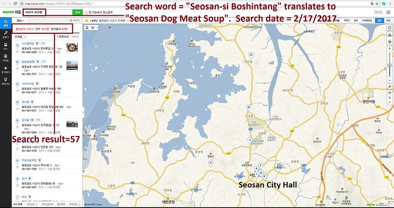 Friendship City Campaign - Seosan, South Korea – Clifton, New Jersey