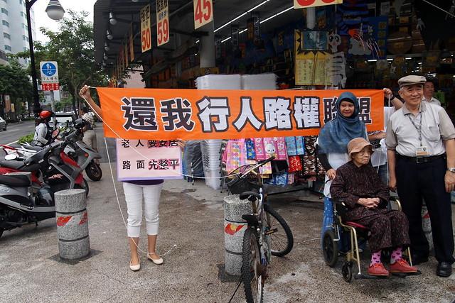 還我行人路權聯盟偕同高齡老人上街爭路權,訴求機車不騎上人行道。攝影:李育琴