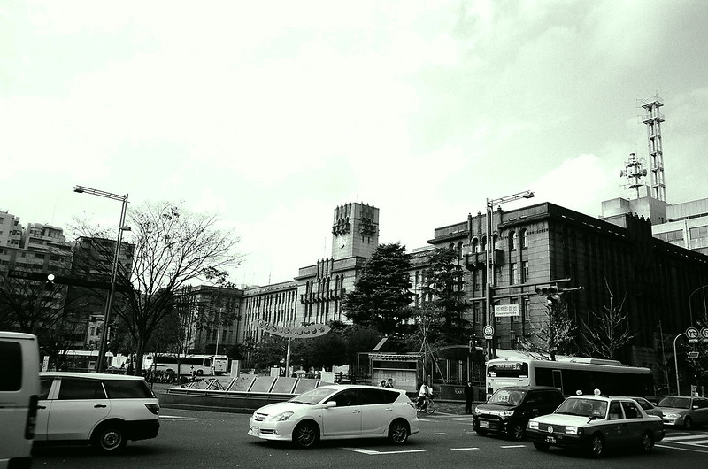 The city hall of Kyoto