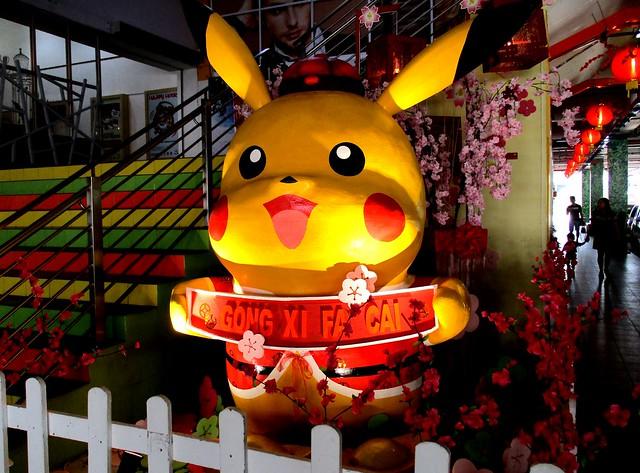 Star Megamall Pikachu