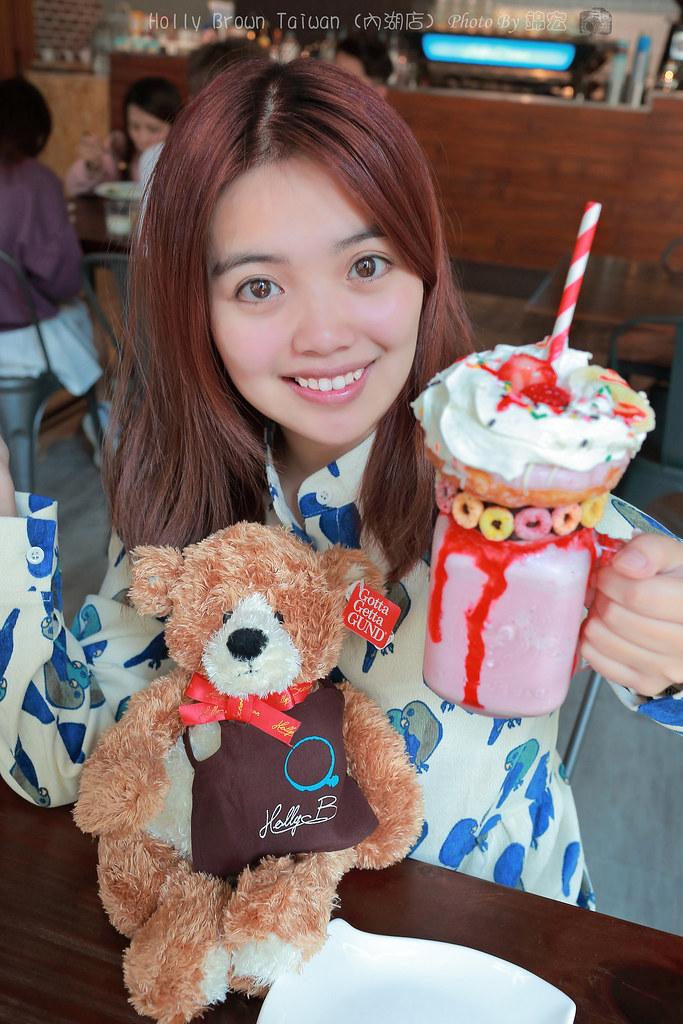 Holly Brown Taiwan (內湖店)