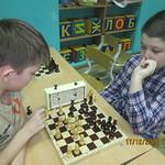 Самый шахматный класс