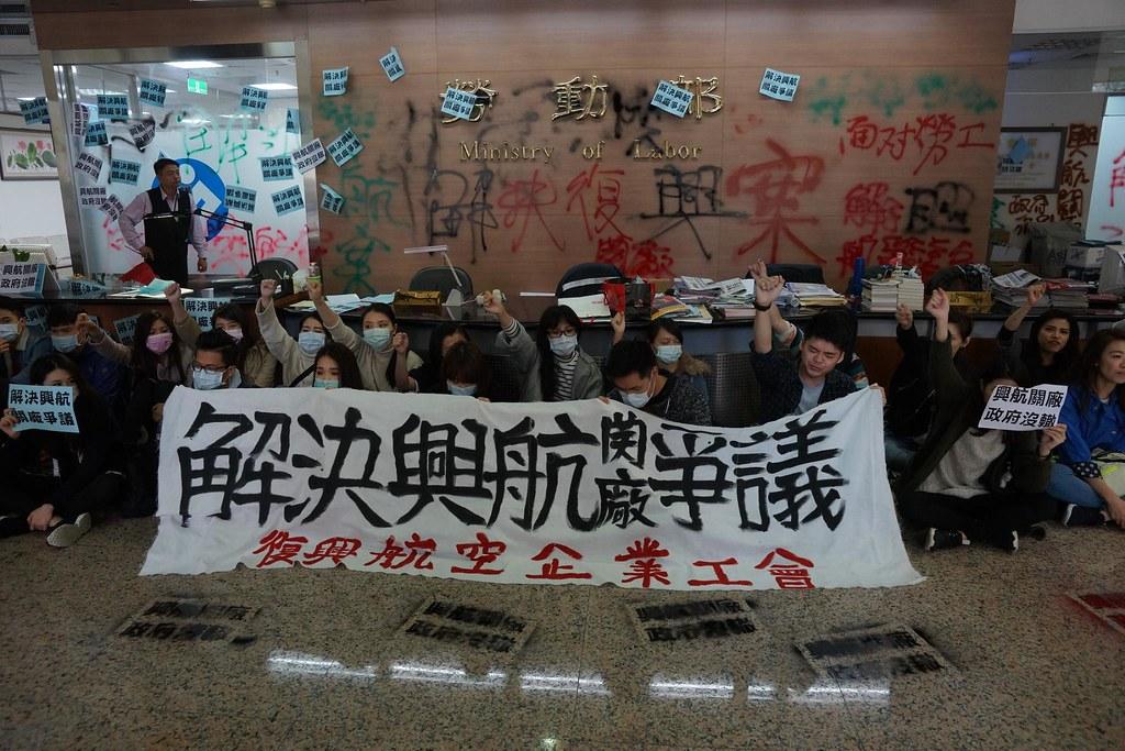 不滿勞動部對興航解僱一案遲遲不表態,工會今日突襲勞動部,噴漆、塗鴉表達訴求。(攝影:王顥中)