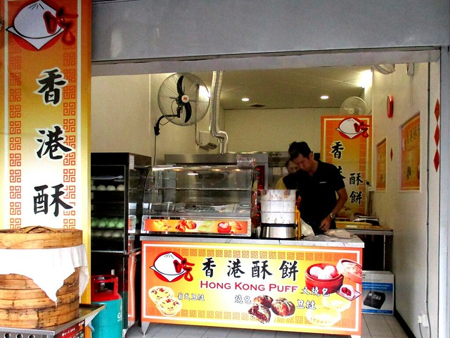 Hong Kong Puff 2
