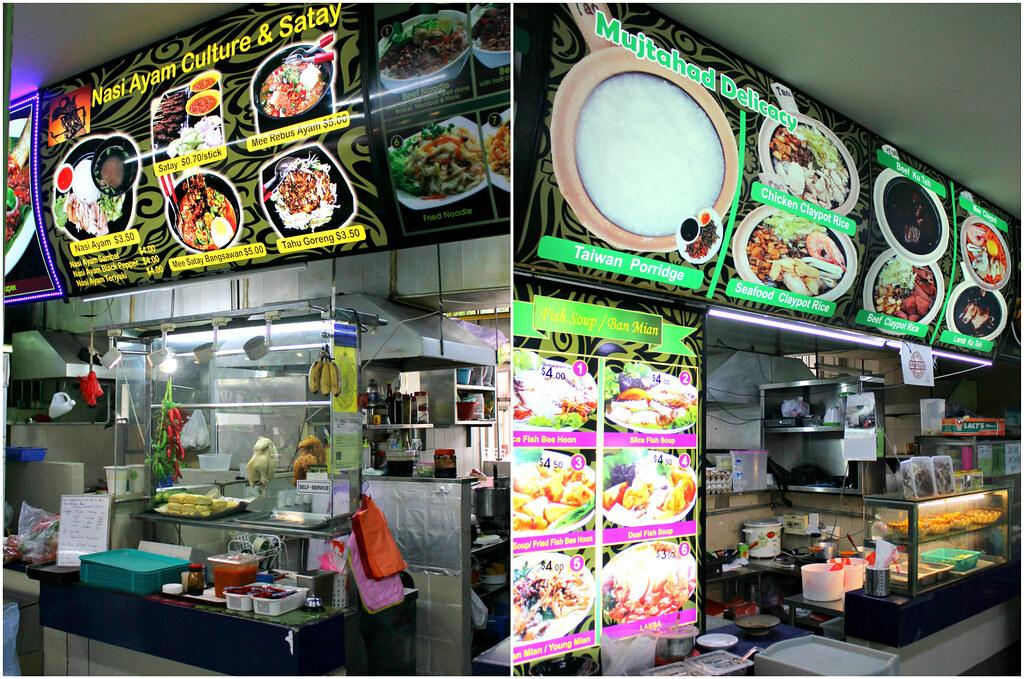 padi-emas-coffeeshop-stalls