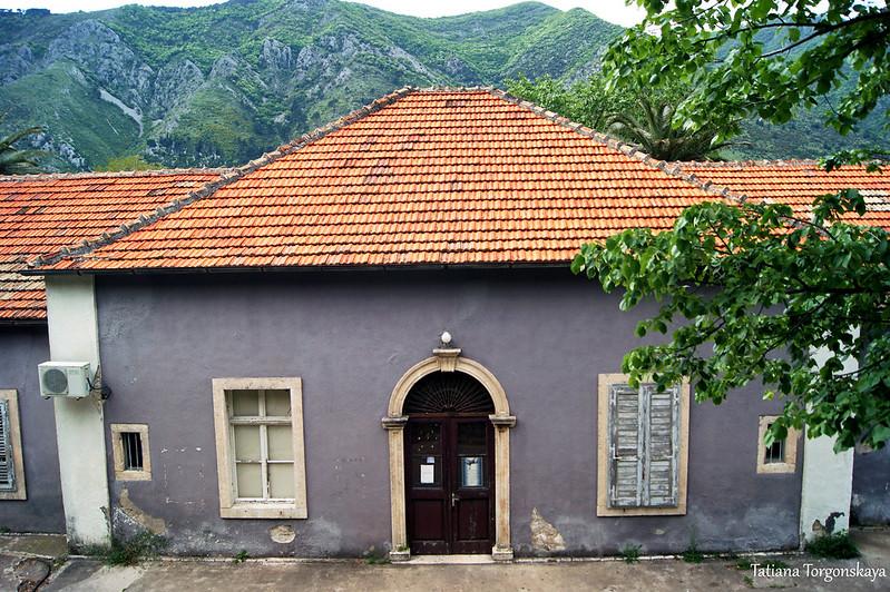 Славянский читальный зал