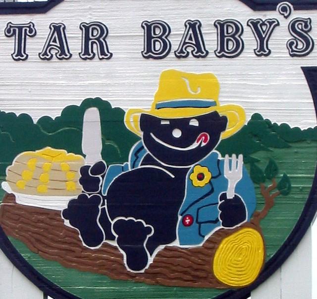 Tar Babies Myrtle Beach