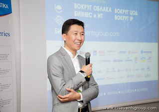 ADCAC&AIPBIT-2015 (Astana, 05.11) | by CIS Events Group