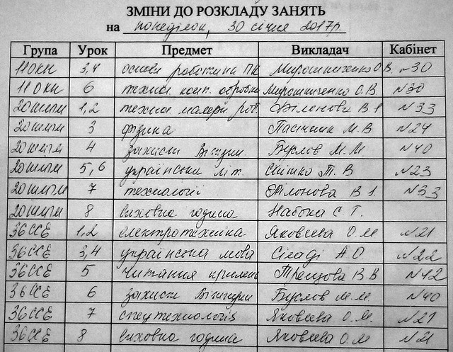 razklad-30-1