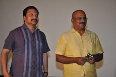 Kannullo Nee Roopame trailer Launch stills