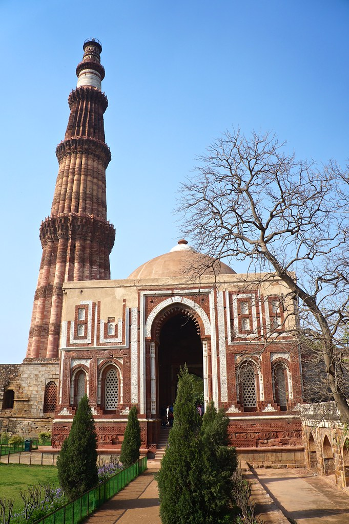 Qtub Minar