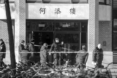 Explosions killed postdoctoral was scheduled to teach at Nanjing, Tsinghua University, his mother sold eggs for their education