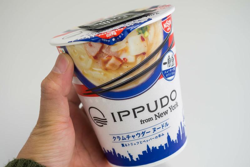 ippudo-1