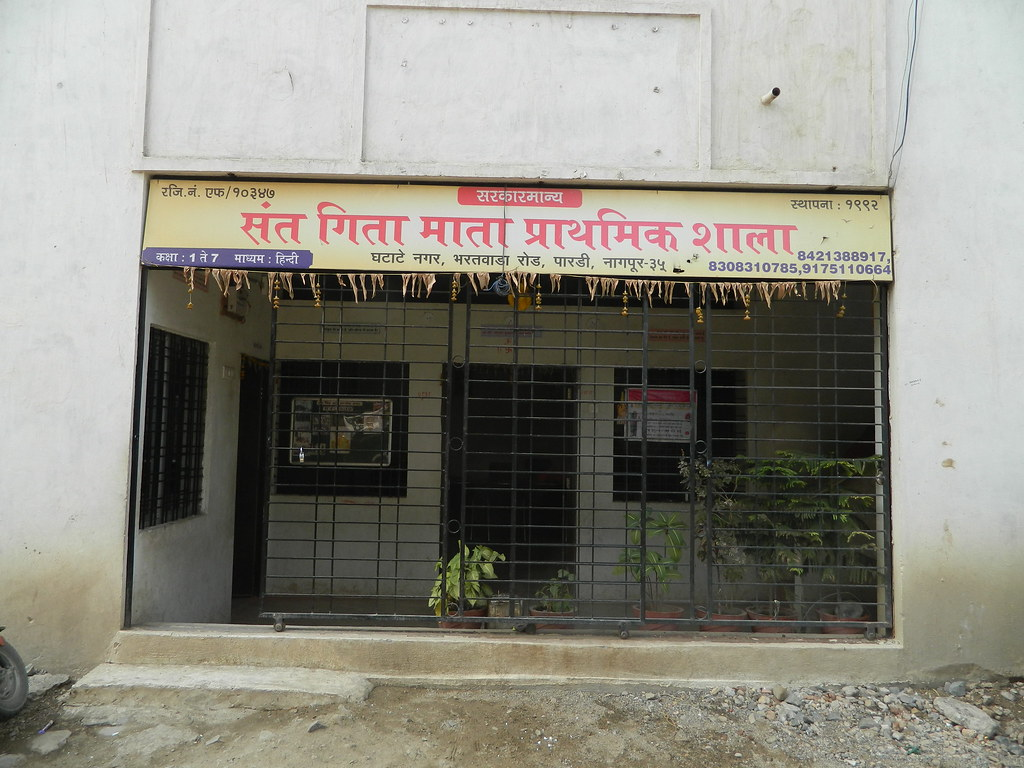 Sant Gita Mata Prathamik Shala