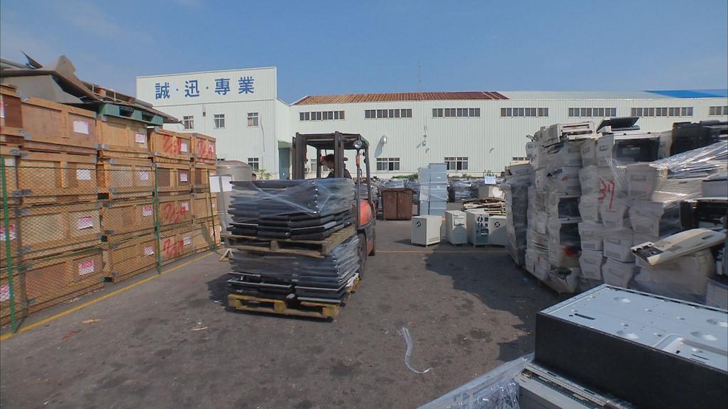 「映誠公司」涉嫌將廢爐渣回填到租來的魚塭,並詐取處理費得利,回填面積約為七座足球場大小。照片提供:台南地檢署。