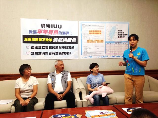 全民守護海洋,民間發起「台灣公民對沿近海漁業改革之建議」連署。攝影:廖靜蕙