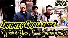 Infinity Challenge Ep.516