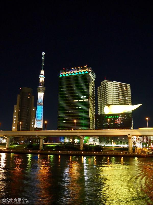 東京晴空塔 Skytree