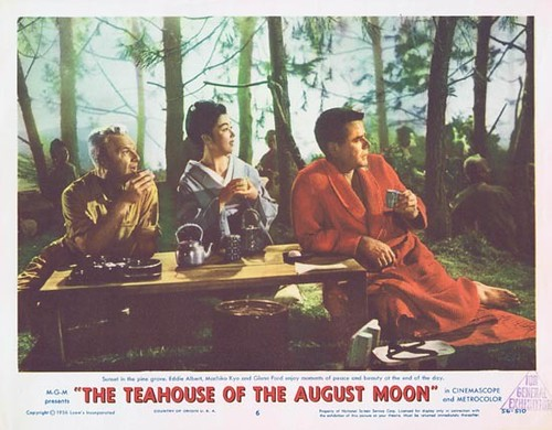 The Teahouse of the August Moon - lobbycard 3