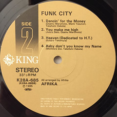 AFRIKA:FUNK CITY(LABEL SIDE-B)