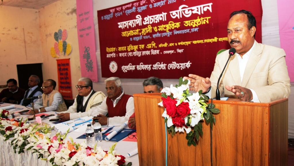 """2017-1-4 Bangladesh: DWRN organised an Inauguration event on month long Campaign programme observing the anniversary of the enactment of """"Domestic Workers Protection and Welfare Policy, 2015"""""""