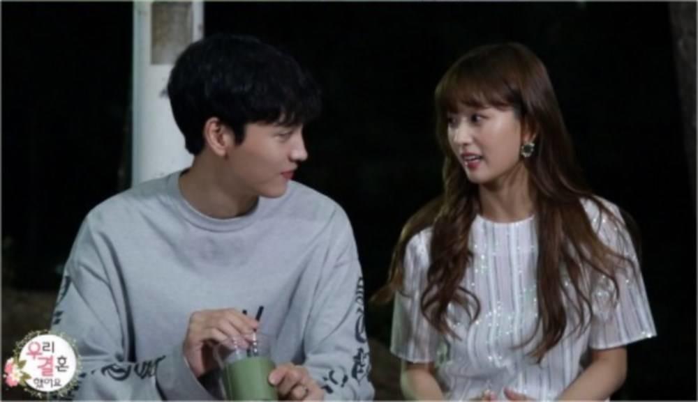 [Vietsub] We Got Married Apink Bomi & Choi Tae Joon Tập 15