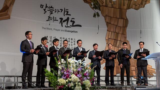 2016 송구영신예배