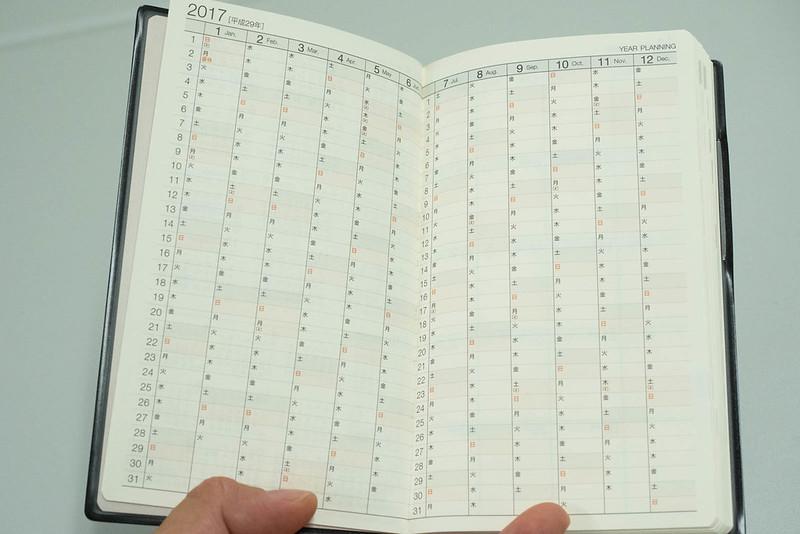 takahashishoten_notebook-3