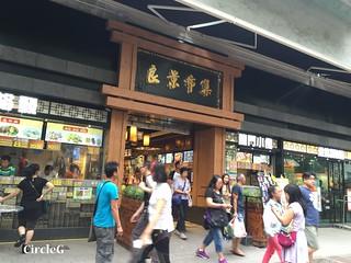CIRCLEG 遊記 香港 屯門 菠蘿山 良景邨 日落  (4)