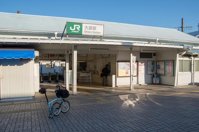 JR大原駅