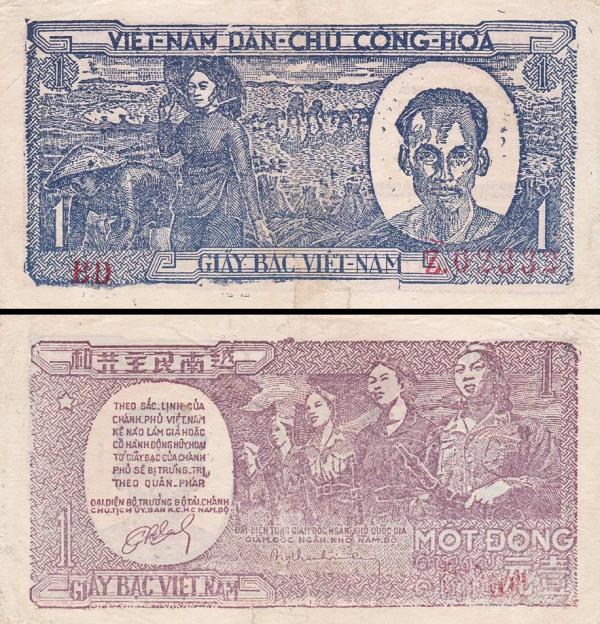 1 Dong Vietnam 1948, P016