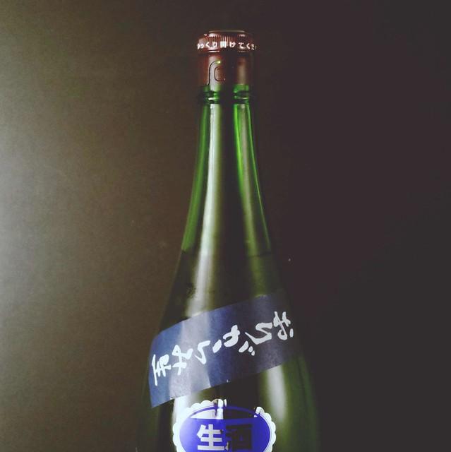 Hatsumago-Origarami (bottle neck)