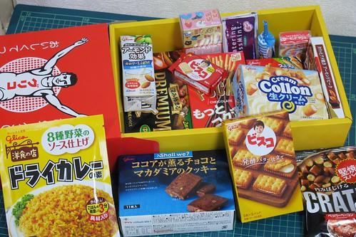 グリコの株主優待お菓子ボックスが届いた! 2015.11