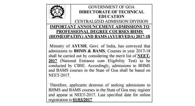 GCET Goa Exam Notification
