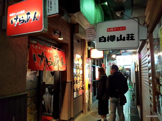 ramen street in Hokkakido