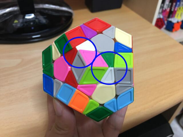 五魔方解法技術-14