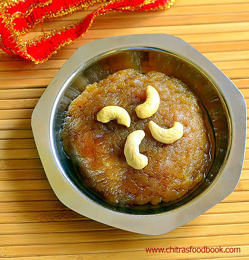 atta halwa recipe