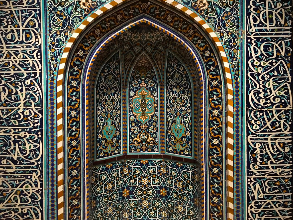 Prayer Niche Mihrab Iran Early 1600s This