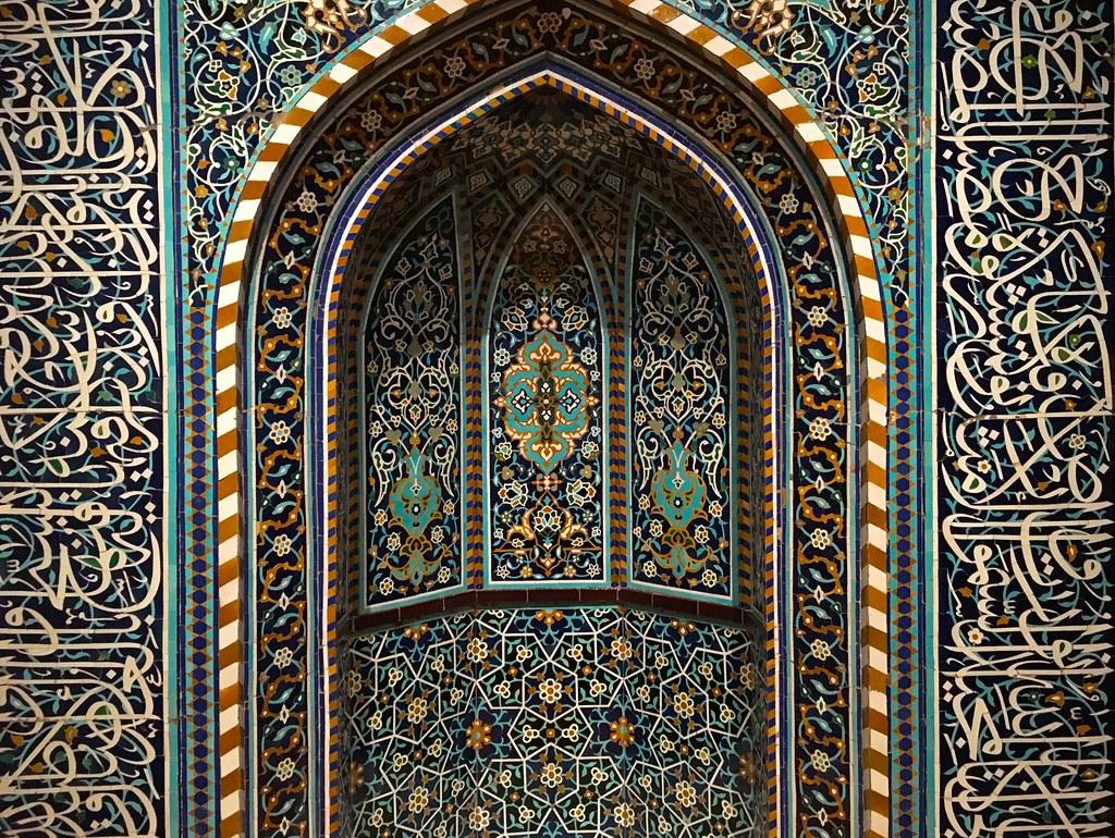 Prayer Niche (mihrab) - Iran (early 1600s) | This ...